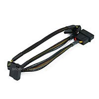 Product Image for 18inch 4pin MOLEX Male to (3) 15pin SATA II Female Power Cable (Net Jacket)