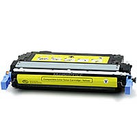 Product Image for MPI remanufactured HP Q5952A Laser/Toner-Yellow