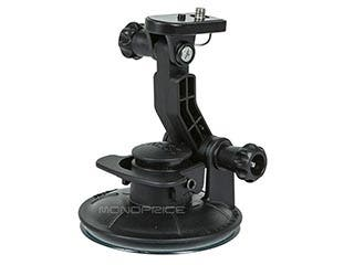 Product Image for MHD 2.0 Action Camera Suction Cup Mount