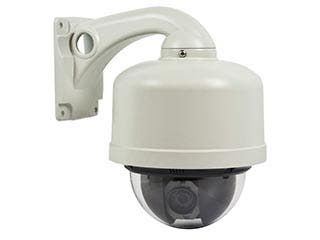 Product Image for 28x PTZ (Pan Tilt Zoom) WDR Camera w/ Mounting Bracket and Power Supply - No Logo
