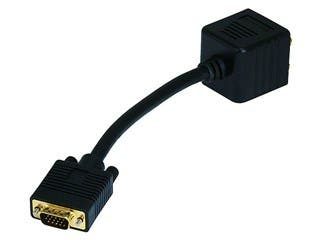 Product Image for Video Splitter - VGA(HD15) M to VGA(HD15) F X 2 (1 PC to 2 Monitors) for High Resolution