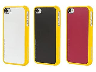 Product Image for 4 Piece Modular Color Case for iPhone® 4/4s - Yellow with Black, White, Red
