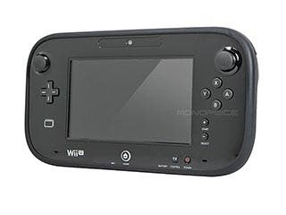 Product Image for Defender Case for Wii U