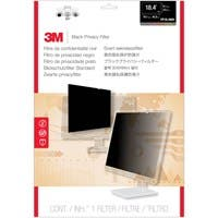 "3M PF18.4W9 Privacy Filter for Widescreen Desktop LCD Monitor 18.4"" - For 18.4""Monitor"