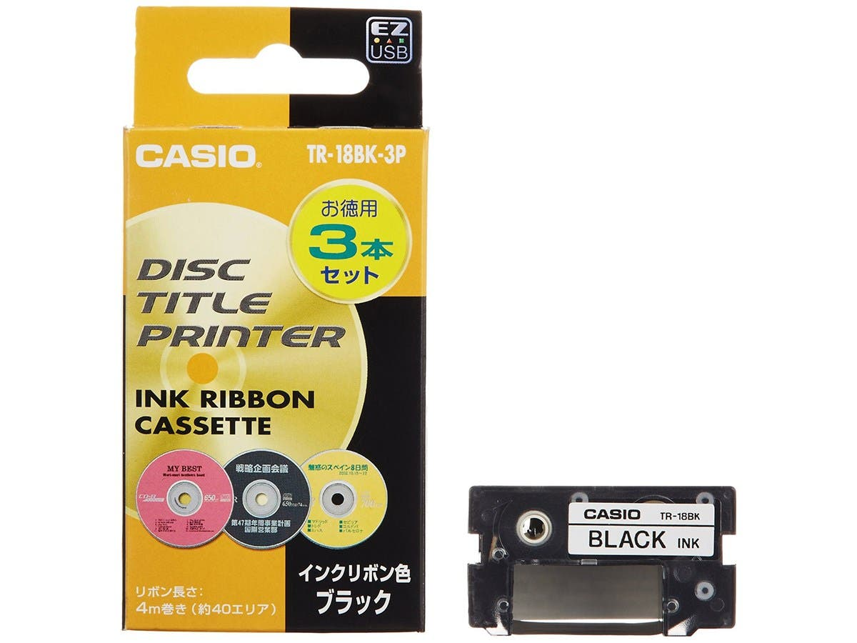 Casio Black Ribbon Cartridge - Black - Thermal Transfer