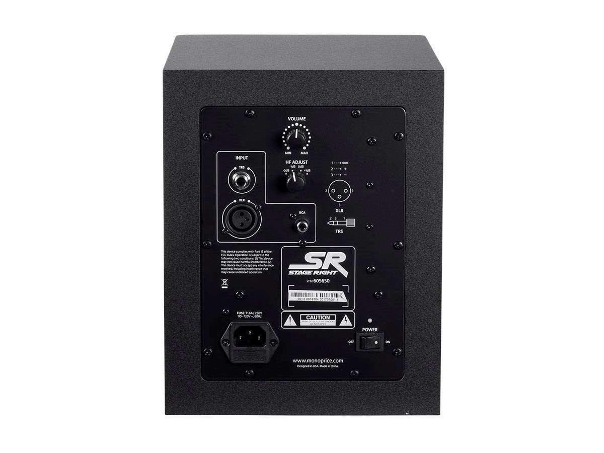 monoprice powered coaxial studio multimedia monitor speakers pair. Black Bedroom Furniture Sets. Home Design Ideas