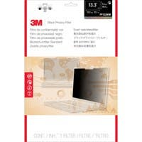 """3M PF133W9E Privacy Filter for Edge-to-Edge 13.3"""" Widescreen Laptop - For 13.3""""Notebook"""