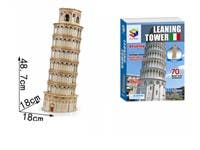 "Toys ""The Leaning Tower of Pisa"" Building Blocks Set - 70 pcs"