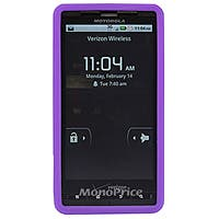 Silicone Case for Motorola Droid X and Droid X2, Purple