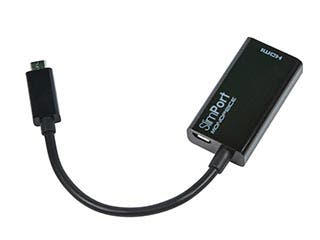 Product Image for Slimport to HDMI Adapter, Black