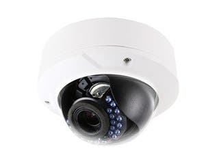 Product Image for 4.1MP High Definition Motorized Lens IP Security Camera, Motorized Lens 2.8-12mm, H264 Zip+, DWDR, 3D DNR, 2560x1920P, ...